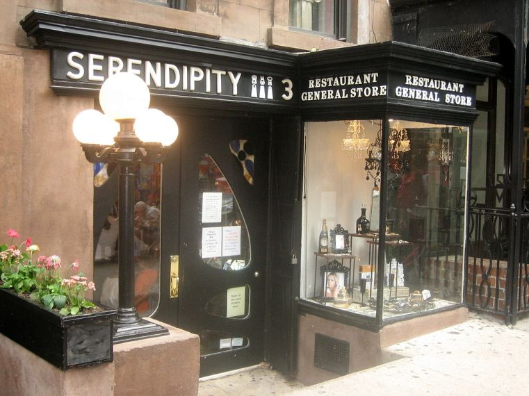 1024px-Entrance_to_Serendipity